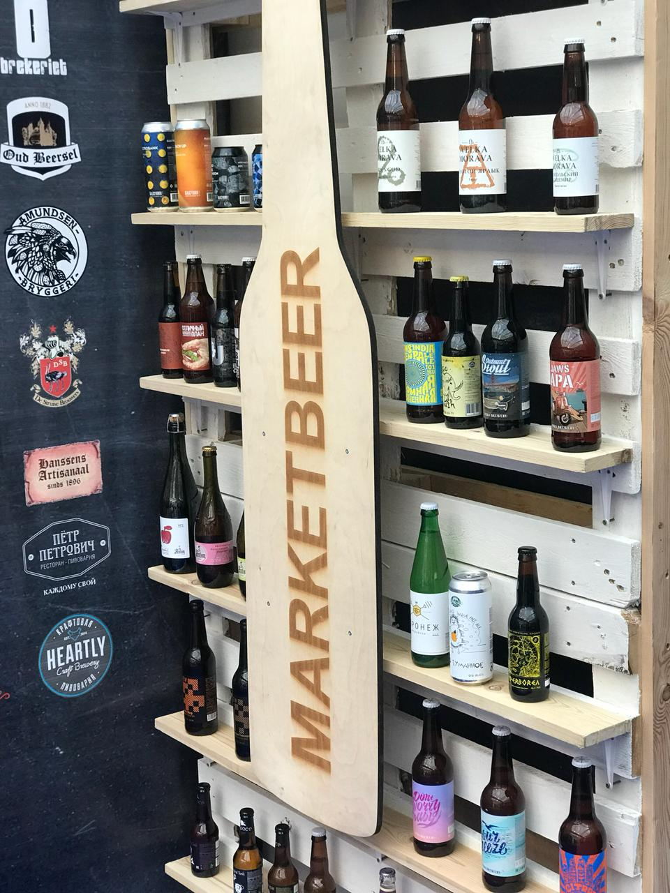 https://center.beer/wp-content/uploads/2019/06/craft-beer-market.jpeg