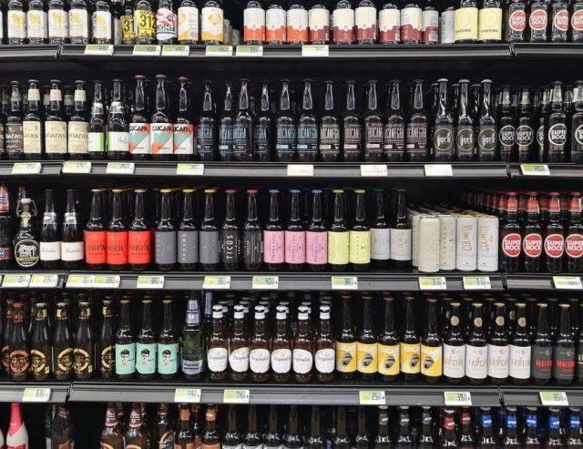 https://center.beer/wp-content/uploads/2021/05/v-rossii-na-31-vyros-spros-na-importnoe-pivo-be02980-640x493.jpg